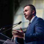 2017 Sept 20 - Executive Briefing featuring Alex Benay